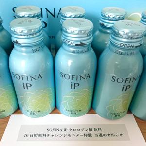 ソフィーナiPクロロゲン酸飲料