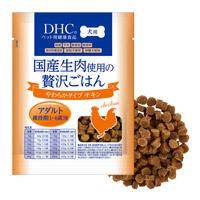DHCドッグフード 国産生肉使用の贅沢ごはん